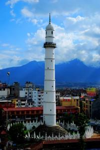 Dharahara-201x300
